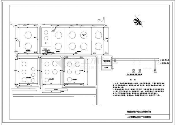 火灾报警系统及CAD平面布置图设计-图一