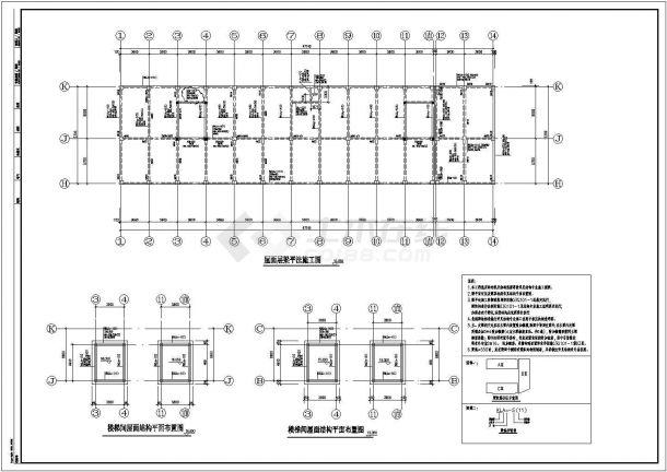 上海某多层框架结构贸易中心设计cad 全套结构施工图-图一