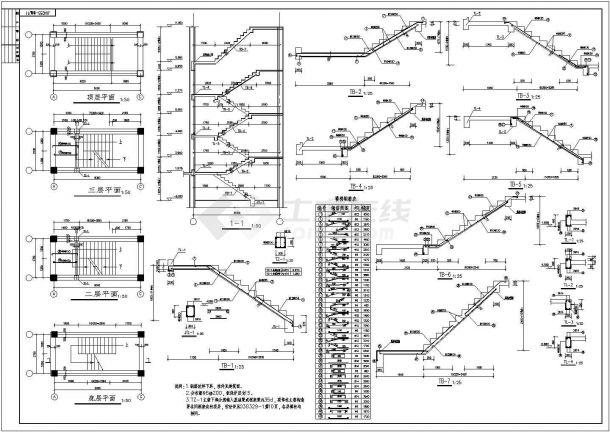 某生态园区多层框架结构办公楼设计cad全套结构施工图-图二