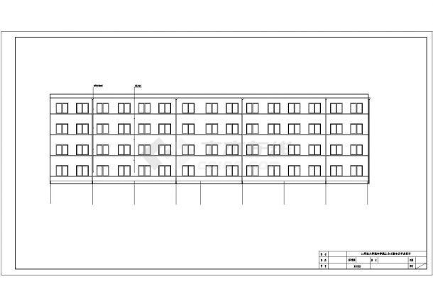 某多层框架结构综合办公楼工程毕业设计cad详细建筑施工图(含设计说明,含结构设计,含计算书、任务书)-图二