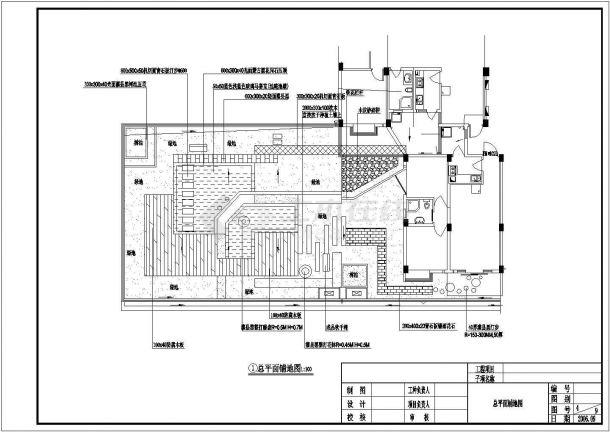 某住宅楼屋顶花园工程设计cad全套施工图纸-图一