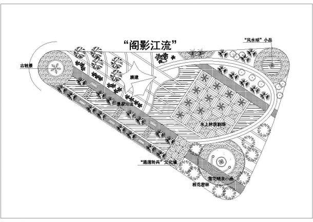某高档住宅屋顶花园景观设计cad施工详图-图一