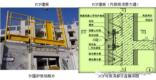 装配式施工图片2
