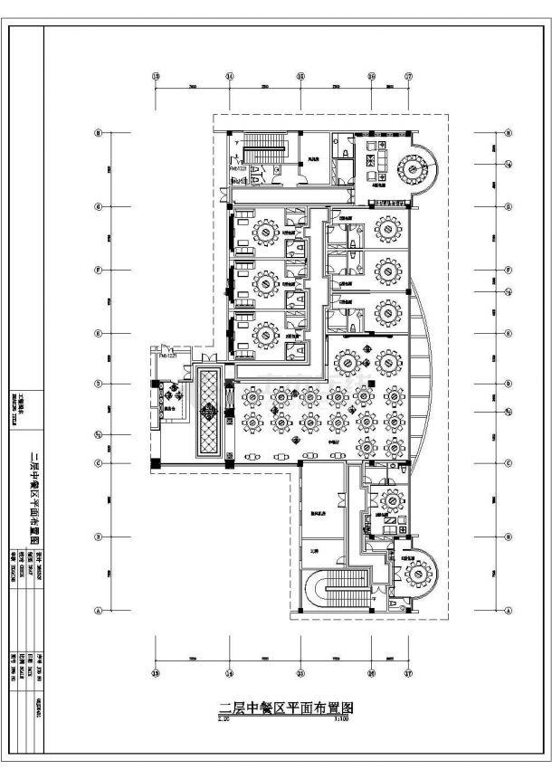 某建筑面积1000平米中餐厅室内装饰设计cad详细竣工图(含设计说明)-图一
