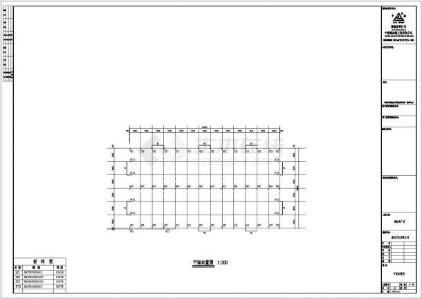 某石材公司单层双跨钢结构厂房设计cad全套结构施工图(含设计说明)-图二