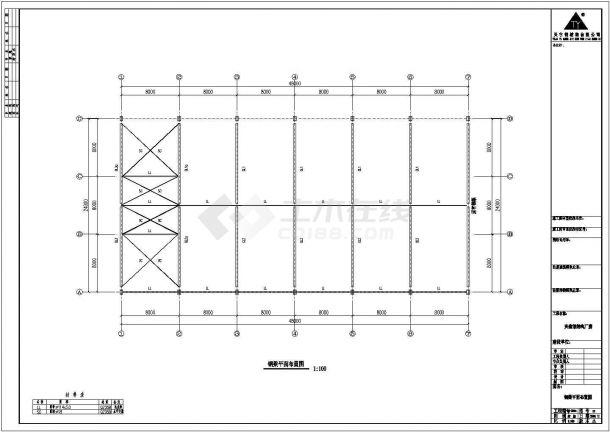 某石业公司单层轻钢结构厂房设计 cad结构施工图-图一