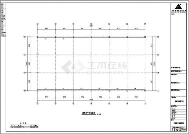 某石业公司单层轻钢结构厂房设计 cad结构施工图-图二