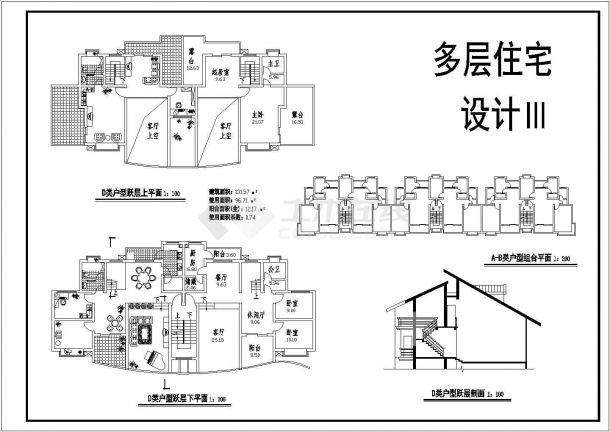某多层框架结构住宅楼设计cad建筑方案图(含设计说明,含5套设计)-图一