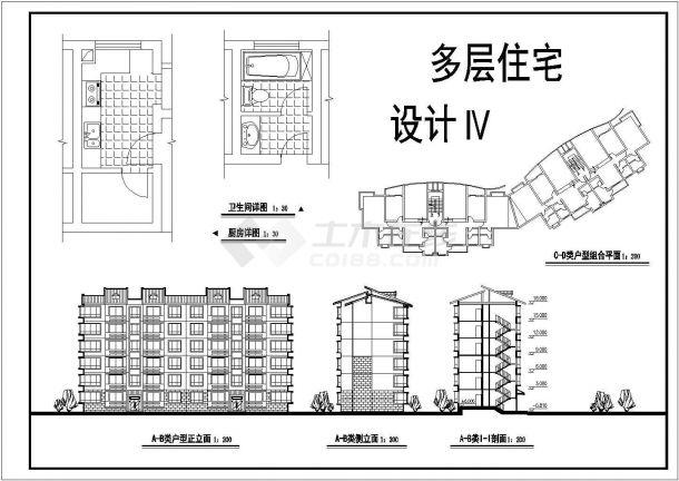 某多层框架结构住宅楼设计cad建筑方案图(含设计说明,含5套设计)-图二