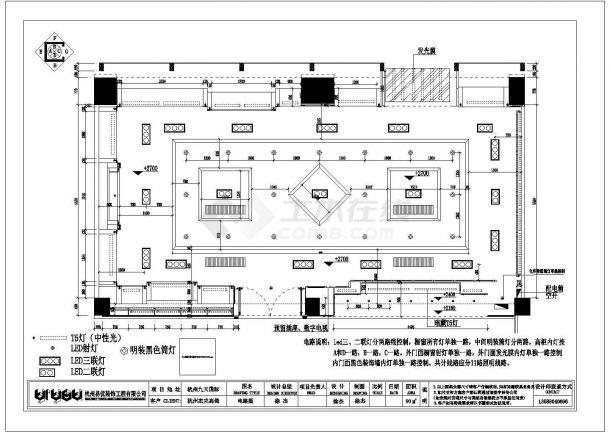 某建筑面积90平方服装店现代风格室内装饰设计cad全套施工图纸-图一