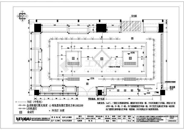 某建筑面积90平方服装店现代风格室内装饰设计cad全套施工图纸-图二