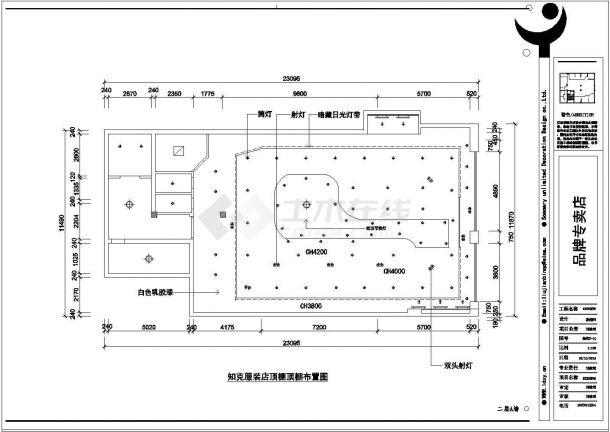 某城市知克服装店室内装饰设计cad施工图-图二