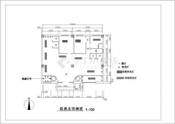 飞飞服装店现代流行风格室内装饰设计cad施工图-图一