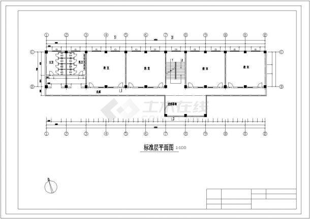 5层2000平米左右框架高中教学楼毕业设计图纸-图二