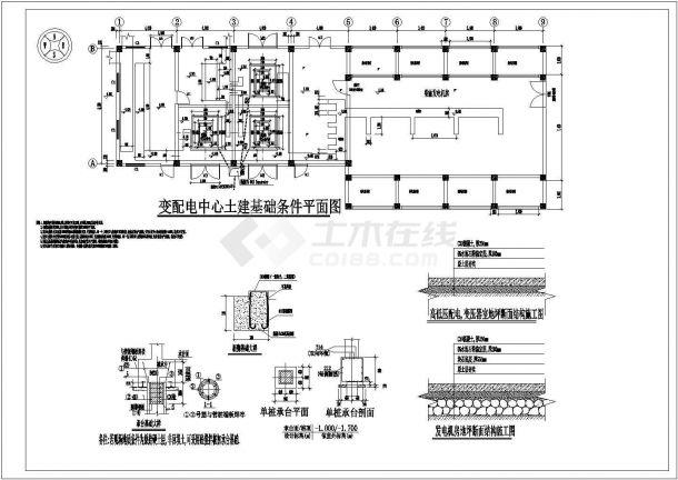 某工业园变配电中心配电设计cad电气施工图-图一