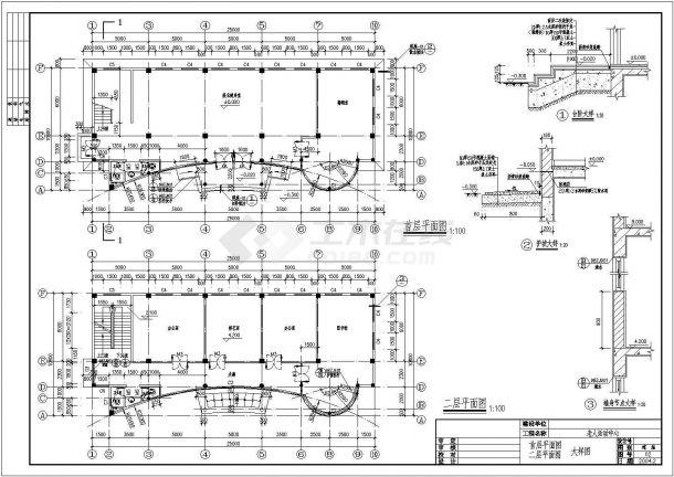 南方某多层框架结构老人活动场所设计cad建筑施工图(带效果图)-图一