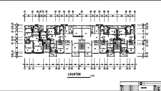 花亭小区住宅楼弱电系统设计施工cad图纸-图二