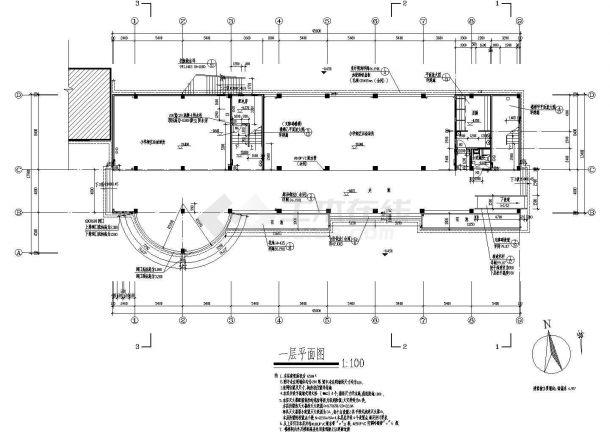 淮安小学多功能教学楼建筑施工cad图,共十一张-图一