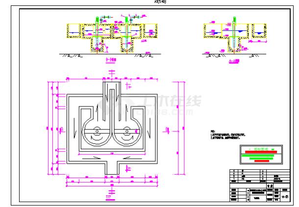 20000m3_d大学城污水处理及回用设计cad施工图纸-图二