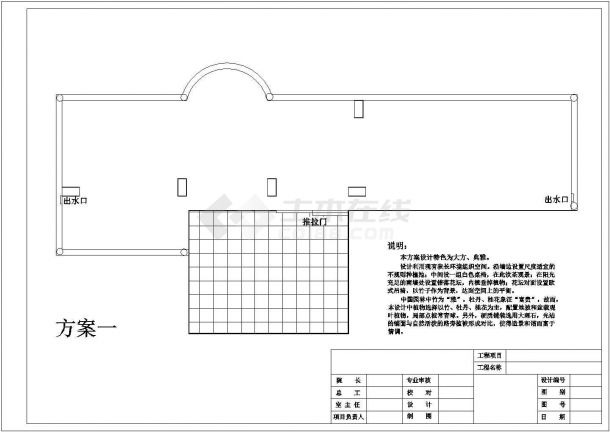 某办公大楼屋顶花园绿化设计cad平面方案图( 含设计说明,含2种方案设计)-图一