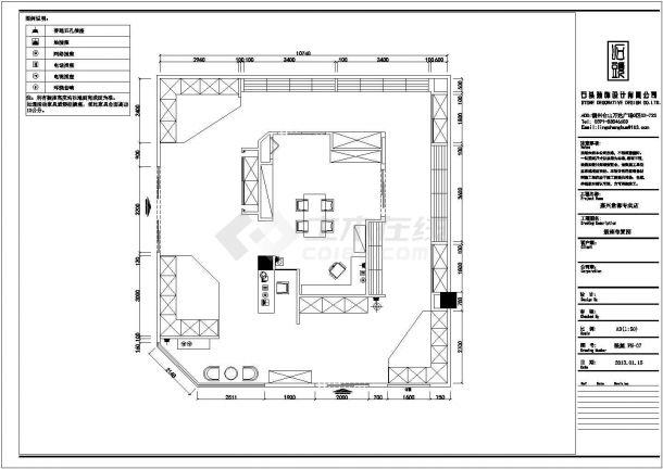 某整体衣柜专卖店现代风格室内装修设计cad详细施工图-图二