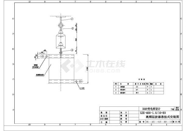 某35KV变电所设计cad详细电气施工图-图一