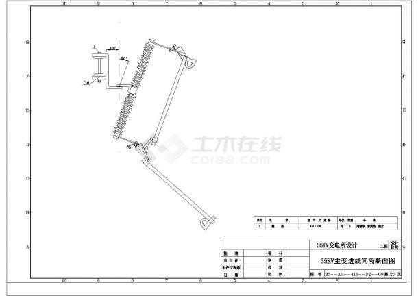 某35KV变电所设计cad详细电气施工图-图二