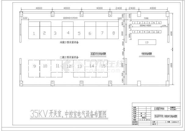 某40MVA变电站设计cad全套电气施工图( 含设计说明)-图二
