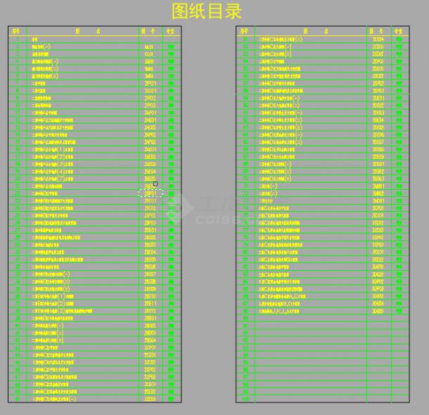 温州某五星级豪华酒店中餐厅室内装修设计cad全套施工图(含效果图)-图一