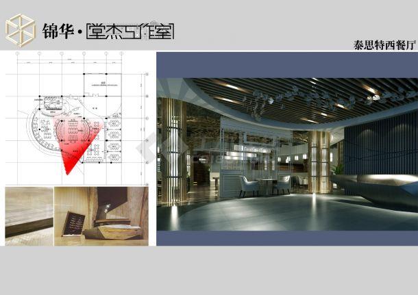 无锡泰思特西餐厅现代风室内装修设计cad全套施工图(带效果图)-图二