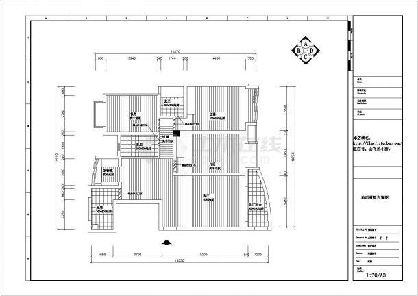 现代风格住宅全套装修施工图(含效果图)-图一