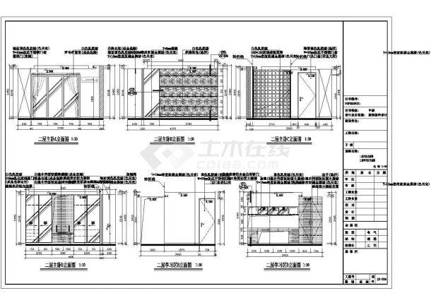 2室2厅复式单身公寓全套装修施工图-图一