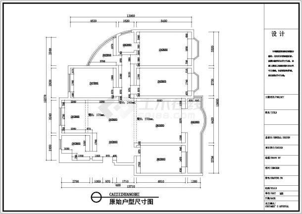 4室2厅简欧风格住宅全套装修施工图-图一
