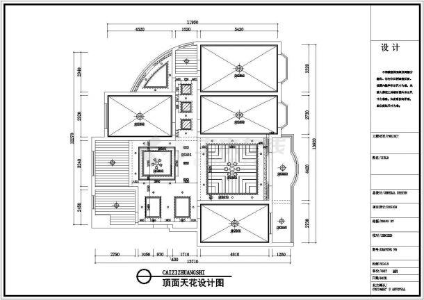 4室2厅简欧风格住宅全套装修施工图-图二