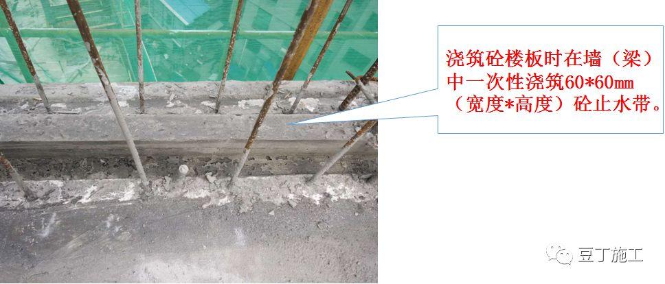 给排水工程施工图片2