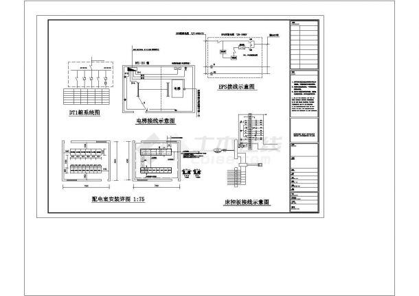 详图设计_高层宾馆电气全套cad设计图-图一