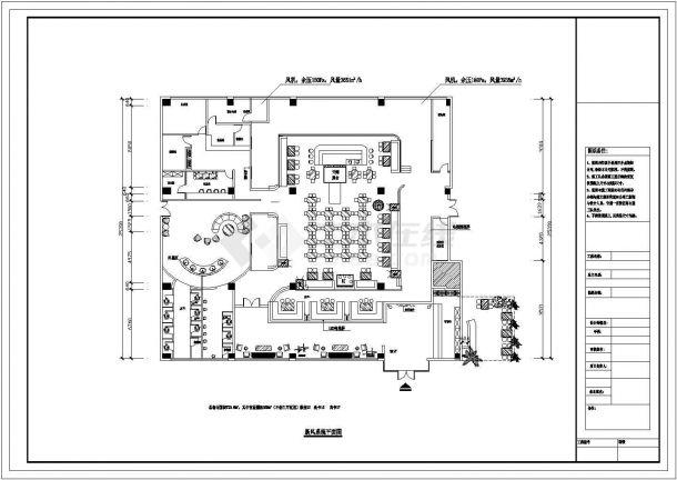 某商业办公楼空调通风及防排烟系统毕业设计CAD资料-图二