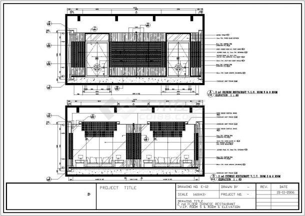 澳门某五星级酒店中餐厅室内装修设计cad全套施工图(含效果图)-图二