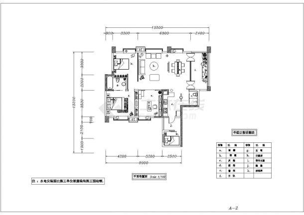中式古典住宅全套装修施工图-图二
