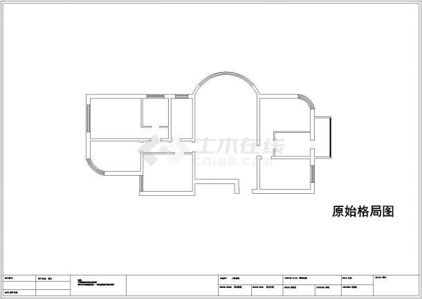 黑白经典风格住宅全套装修施工图-图一
