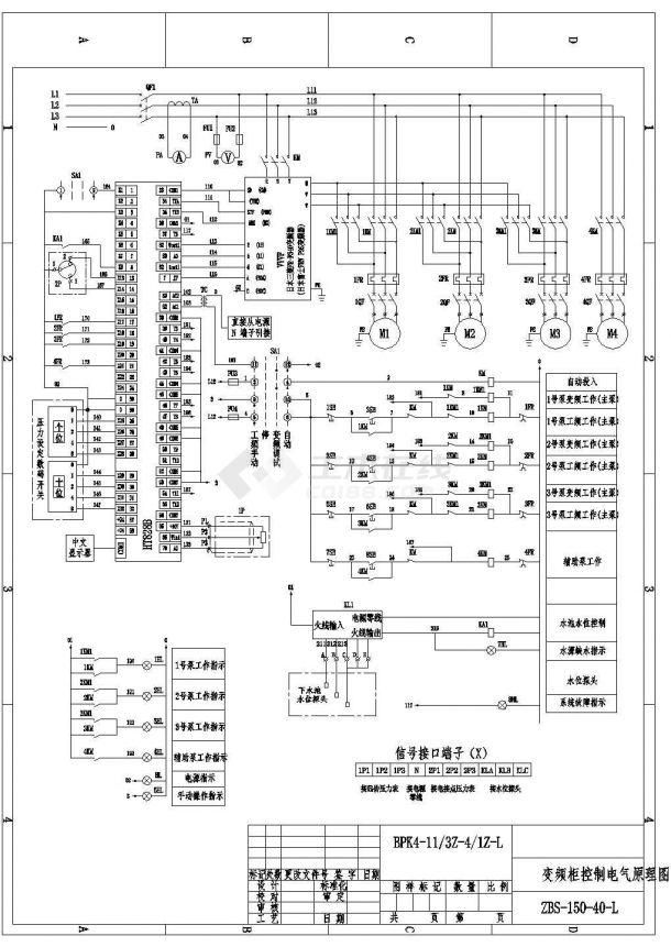 设备控制器_变频柜控制电气原理图-图一