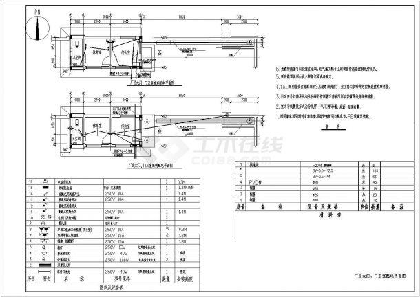 照明箱系统_低压变电所电气原理设计cad图纸-图一