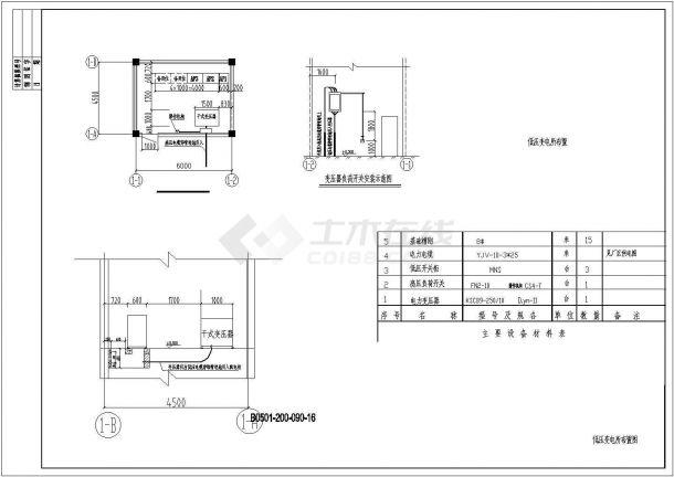 照明箱系统_低压变电所电气原理设计cad图纸-图二