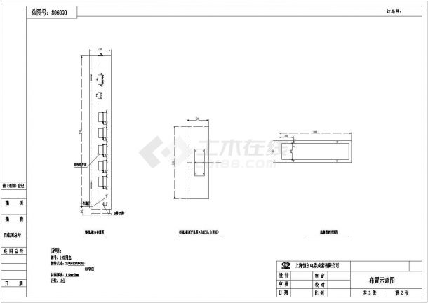 设备控制器_电度表箱布置图-图一