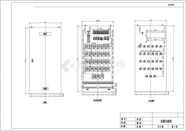设备控制器_电度表箱布置图-图二