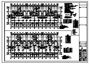 住宅楼设计_某五层带地下室框架结构住宅楼结构施工cad图纸-图一