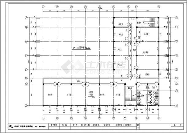 呼和浩特市某工厂四千平米6层框架结构办公楼全套建筑设计CAD图纸-图一