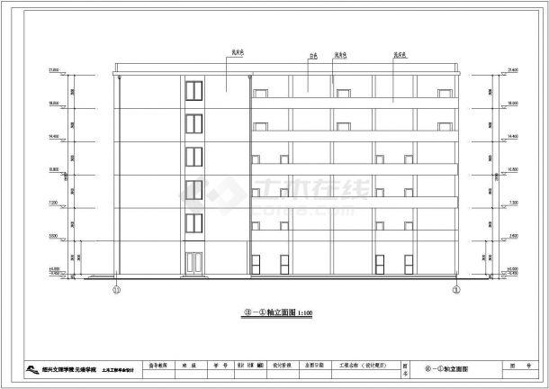 呼和浩特市某工厂四千平米6层框架结构办公楼全套建筑设计CAD图纸-图二