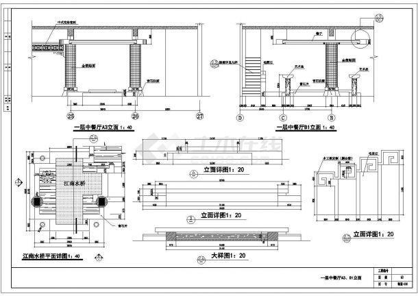 住宅小区多层会所全套建筑施工图-图二
