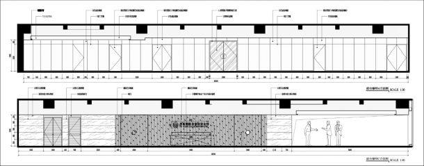 福建恒基集团办公室混搭风格室内装修设计cad全套施工图(含设计说明,含水电设计,含效果图)-图一